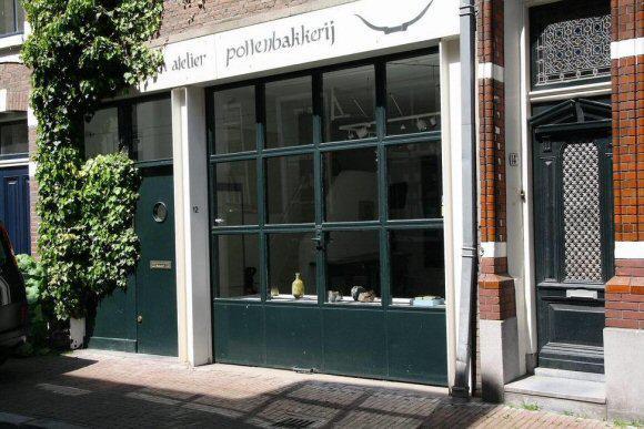 Het Keramisch Atelier, voorgevel in de Brigittenstraat